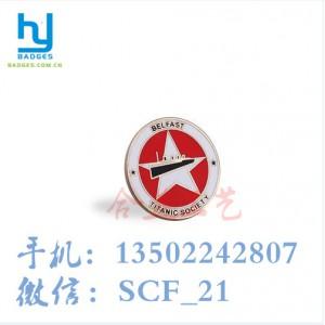 广州徽章制作、深圳胸章制作、南昌纪念章制作、北京胸牌制作