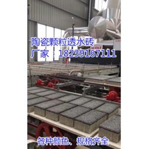 红色灰色陶瓷透水砖200x100x55mm价格
