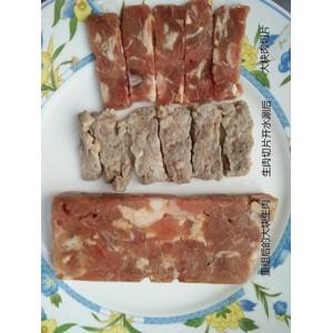 重组肉卷原料重组肉卷新方法新技术新配方碎肉加热不化