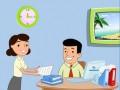 企业成功背后的秘密,制作广州产品动画宣传片 (6播放)