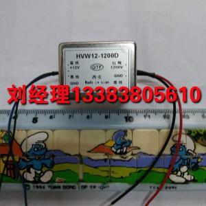 高温高压电源模块