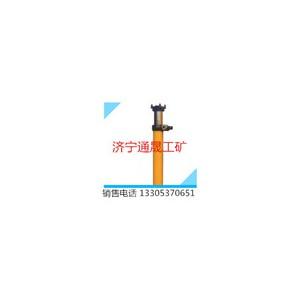 济宁通晟工矿设备生产的单体液压支柱的用途