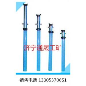 安徽单体液压支柱生产厂家
