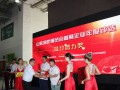 [消防品牌专访]青年企业家潍坊华宝吴林军 (39播放)