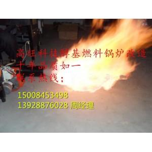 四川省环保油添加剂物美价廉 效果立竿见影