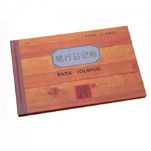 荣风华商城供应前通SC3202银行日记账