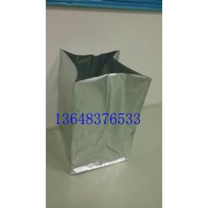 石家庄 铝塑真空立体袋原装现货
