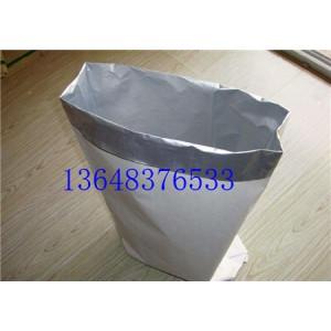 宜昌铝箔真空立体袋专业快速
