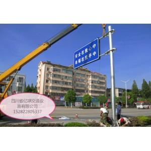 贵州公路标牌标线交通指示牌600圆牌700三角牌厂家