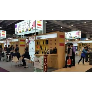 2017第二十届中国名酒博览会