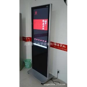 北京思杰供应S4200L-G多媒体广告机落地信息发布机