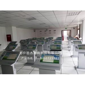 北京思杰聚典供应专业的驾校考试机源头厂家
