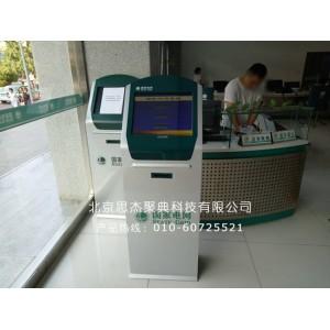 供应北京思杰聚典S200-A3排队机丨好用的排队叫号系统