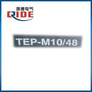 TEP-M10/48直流屏充电模块