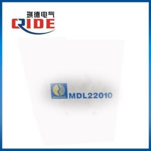 直流屏MDL22010电源模块