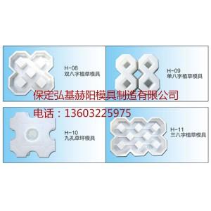 预制件塑料模具厂家直供