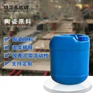厂家直销高品质工业粘合剂 陶瓷原料专用液体水玻璃 低模硅酸钠