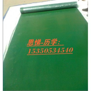 15千伏绿色绝缘地胶垫厂家/绝缘板多少价格 思悌电力ST