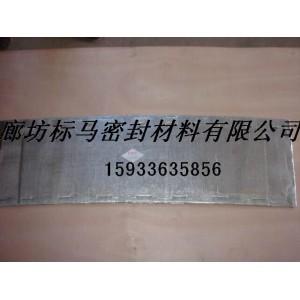 碳硅铝复合板  碳硅镍复合板