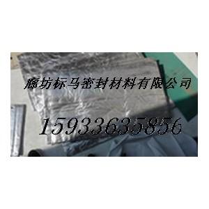 好品质碳硅镍纤维复合板