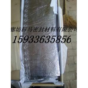 碳硅铝纤维复合板