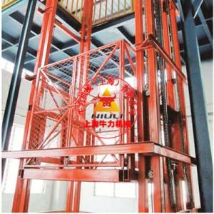 导轨链条式电动升降货梯品牌