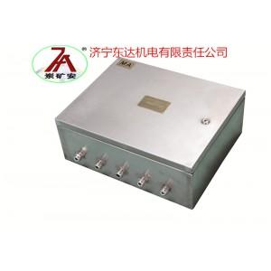 矿用本安型气动电磁阀产品介绍