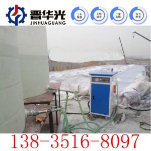 甘肃冬季桥梁体养护器兰州混凝土养护蒸汽发生器