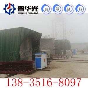 吉林桥梁养护蒸汽发生器长春混凝土养护器
