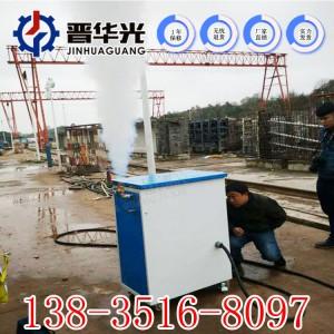 黑龙江桥梁养护器哈尔滨48KW桥梁蒸汽发生养护器