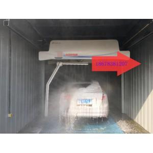 北京洗车机无接触式自动洗车机自助洗车机招商加盟