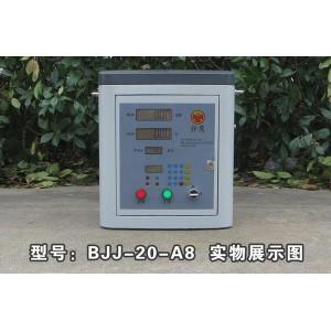 直流、交流小型车载加油机(型号:A8\A6CX1\X2)