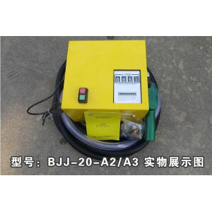 交直流机械式加油机(适用柴油、煤油)(型号:A2/A3)