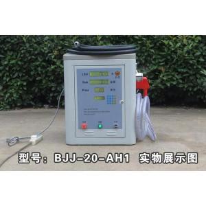 交流防爆型汽柴油一体式加油机(型号:AH1)