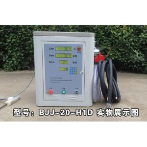 大流量汽柴油一体式加油(型号:AH1D)