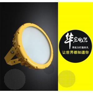 BAD808-A(I)成都HRT53防爆泛光LED灯