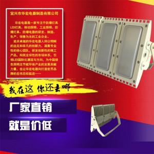 HRT93高效节能LED防爆泛光灯