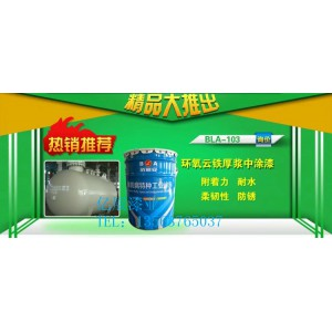 无机富锌防腐漆耐400度高温的防腐油漆