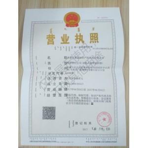 内蒙古呼和浩特市赛罕区专利申请流程