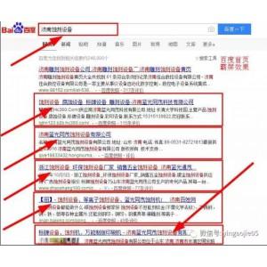 深圳SEO阿里旺铺优化培训专业服务,增加你的产品曝光率