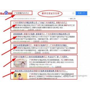 深圳无需网站SEO阿里巴巴优化服务,增加客流量方法好