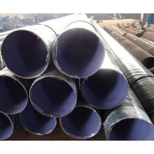 延安低压流体管道焊接钢管