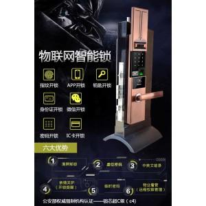 智能门锁_智能门锁厂家-恒众鑫锁业