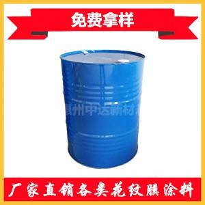 供应油性哑光非硅离型剂 PET涂布表面处理剂厂家