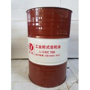 工业齿轮油,L-CKC工业齿轮油,工业闭式齿轮油