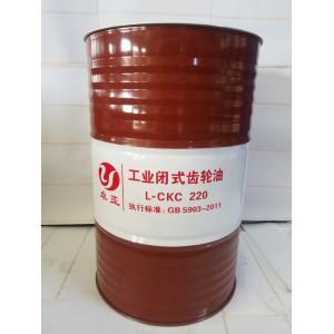 工业齿轮油型号,L-CKC 220齿轮油,上海工业齿轮油厂家