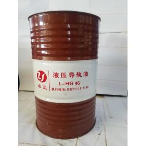 导轨油价格,液压导轨油分类,L-HG液压导轨油价格