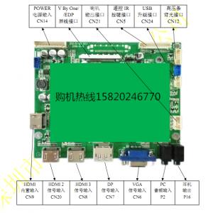 广告机主板BSD.IU-B2 V1.0