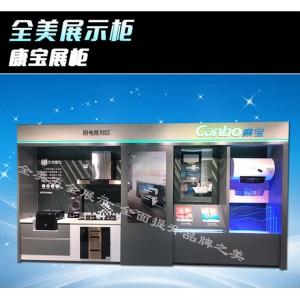 中山市全美五金展示制品有限公司--家用厨卫电器展示架批发