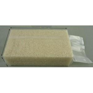 重庆华硕包装厂家直供五谷杂粮真空袋质量有保障